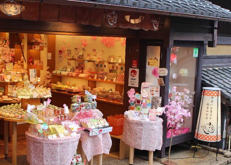 4.「産寧坂まるん」のカラフルで可愛い京のお菓子は、女性や子どもへのお土産に