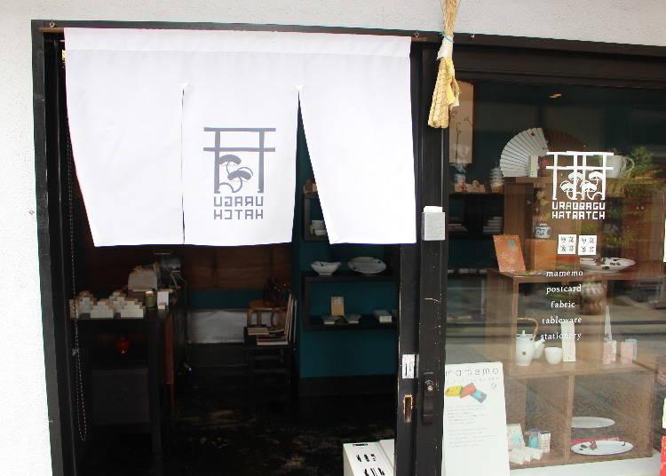 5.和テイストのおしゃれな文具や雑貨を見つけたいなら「裏具ハッチ」を覗いてみましょう
