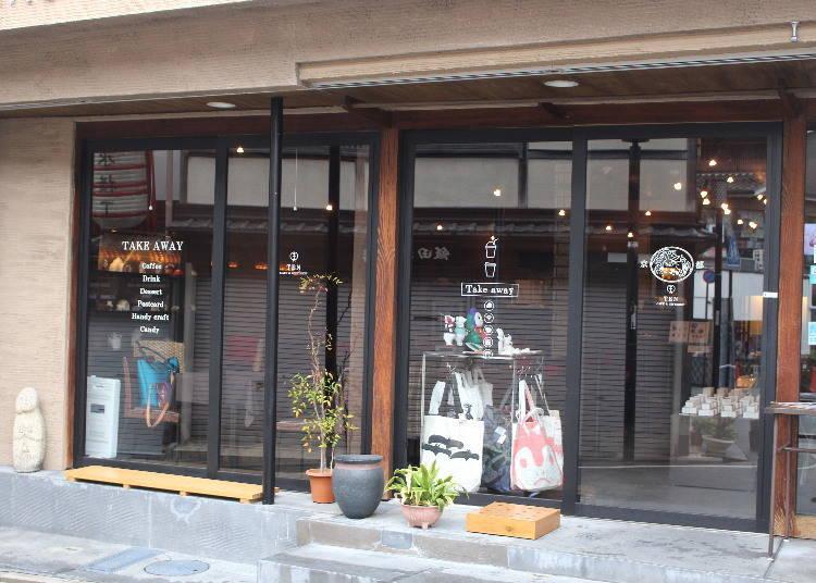 清水寺伴手禮商店2. 手工製作的原創日式雜貨「天(TEN)」