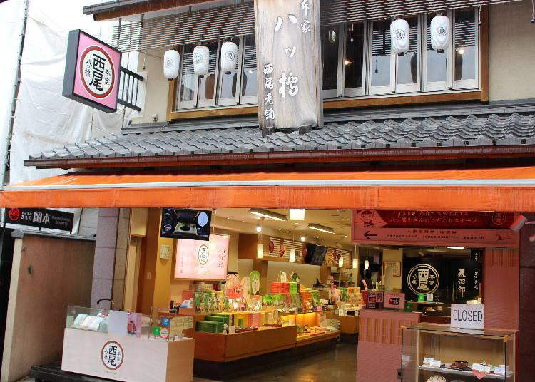 清水寺伴手禮商店3. 京都的代表和菓子「八橋」!於「本家 西尾八橋」內大肆採購日式甜點