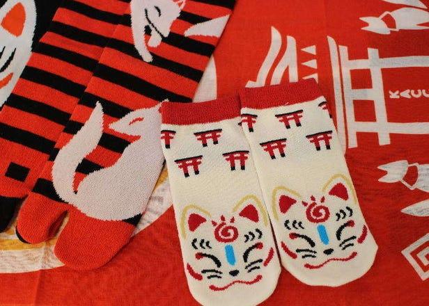 교토의 후시미 이나리 타이샤(신사) 근처의 인기 기념품 가게 5곳