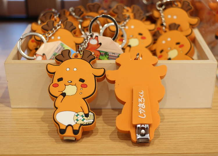 Love Nara? Take Back Some Great Nara Souvenirs From These 3 Gift Shops Near Nara Station