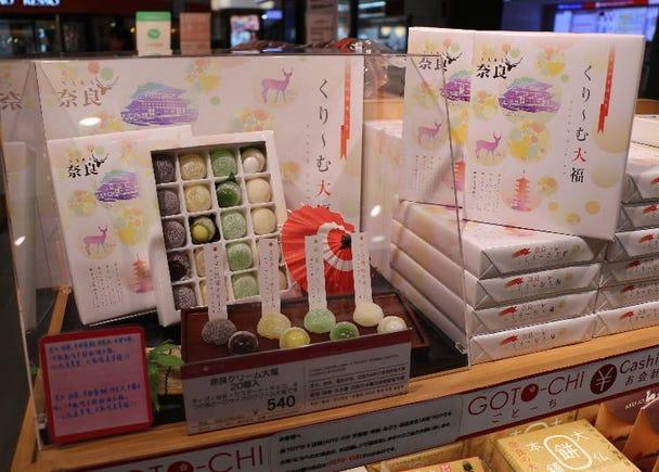 Nara cream daifuku
