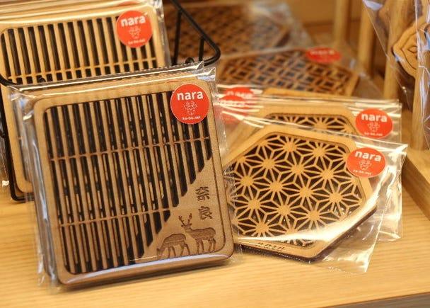 Nara coaster