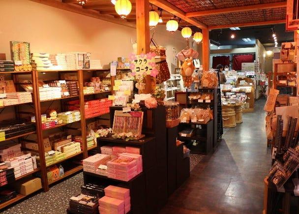 3. Ezuya: The 6 best Nara souvenirs at this character souvenir shop