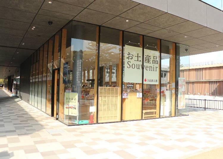 ■나라 공원 바로 앞에 있는 '나라 명품관 나라 공원 버스 터미널점의' 기념품 7가지