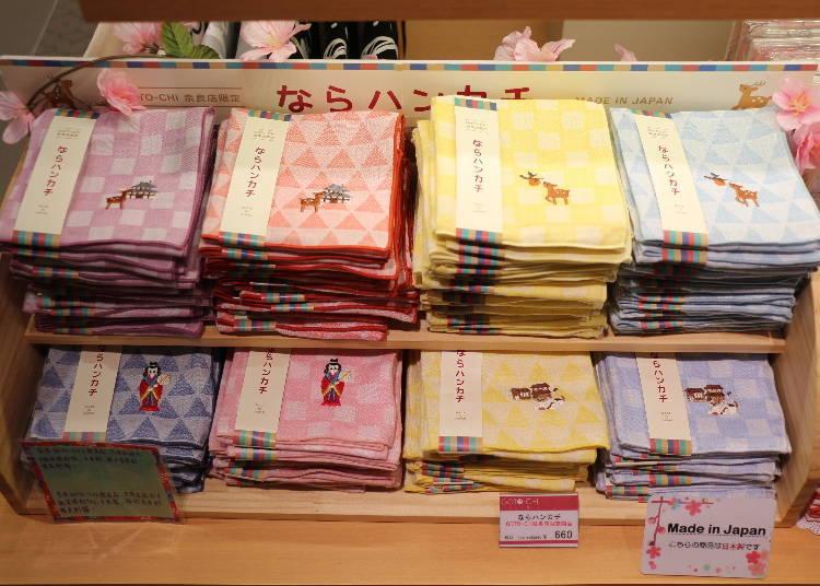奈良車站周邊必買3. GOTO-CHI奈良店限定「Nara手帕」