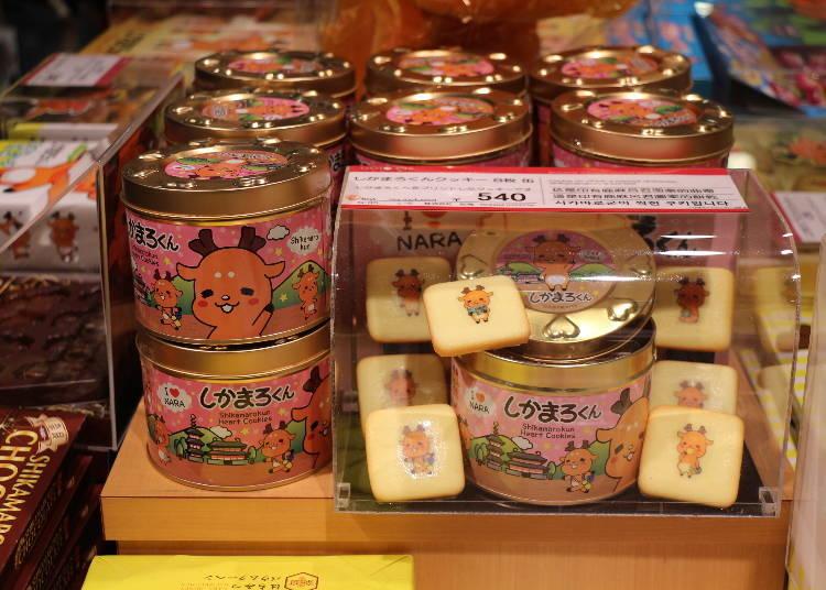 奈良車站周邊必買4. 鹿麻呂君餅乾8枚 罐裝