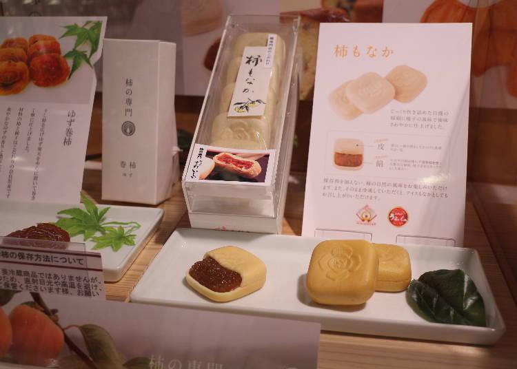 奈良車站周邊必買7. 甜柿最中餅 5個入