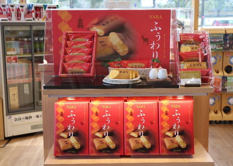 奈良車站周邊必買8. NARA鬆軟楓糖卡士達奶油蛋糕捲