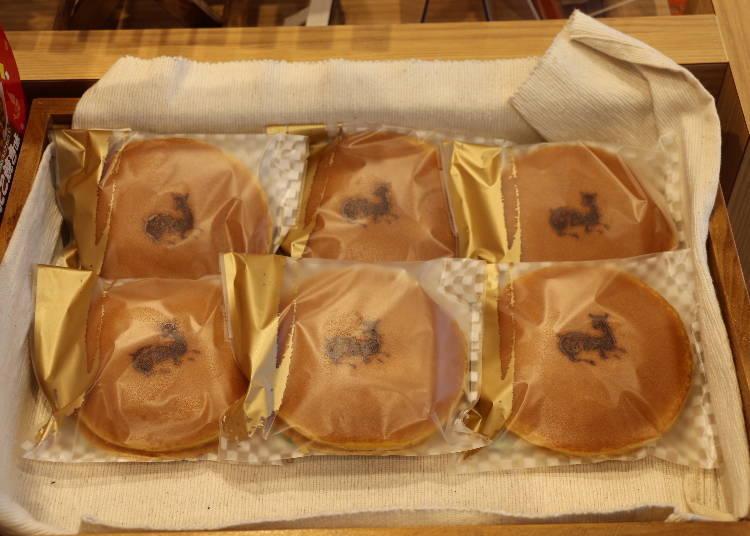 奈良車站周邊必買11. 奈良銅鑼燒