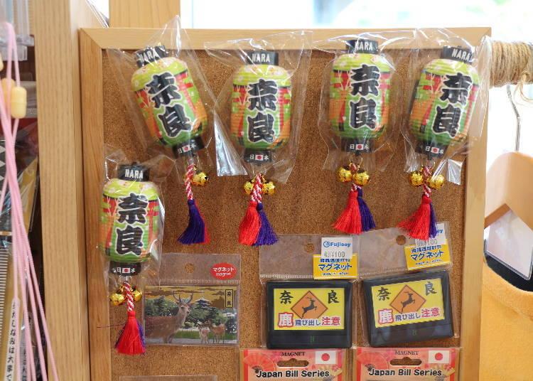 奈良車站周邊必買13. 迷你燈籠磁鐵「奈良」