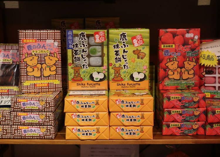 奈良車站周邊必買15. Shika funjatta抹茶餅
