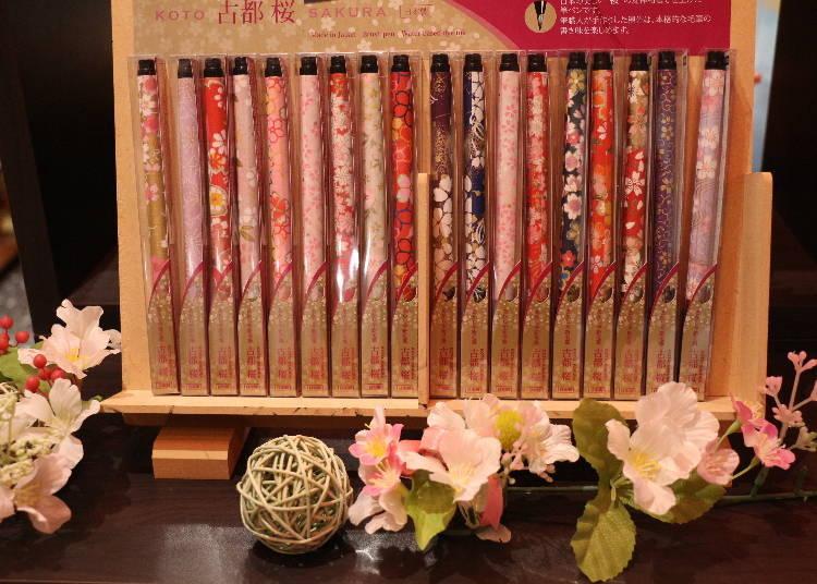 奈良車站周邊必買16. Akashiya新毛筆「古都櫻」