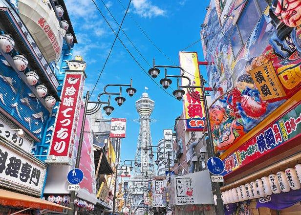 외국인 관광객의 오사카 여행 후기
