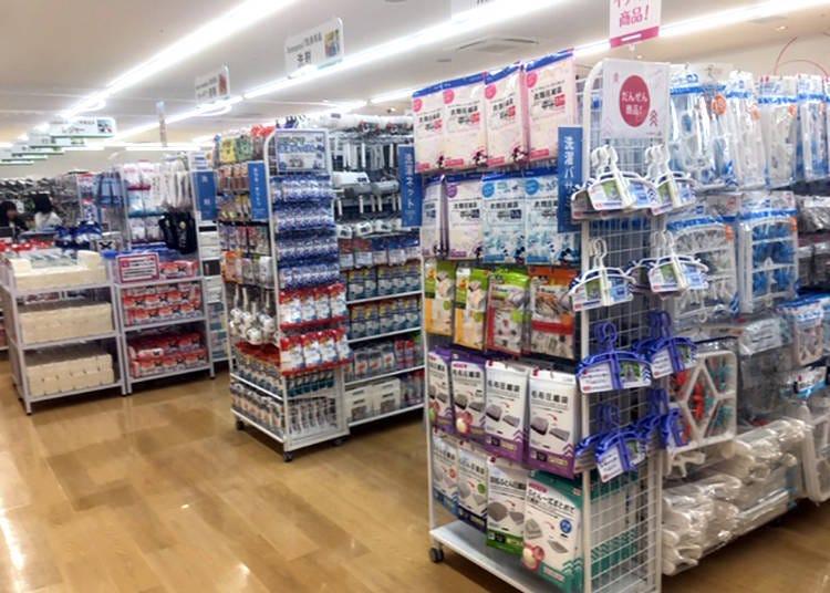 The Daiso Shinsaibashi-suji 2-chome Store