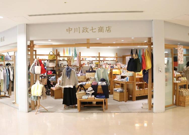 1.中川政七商店(5F)