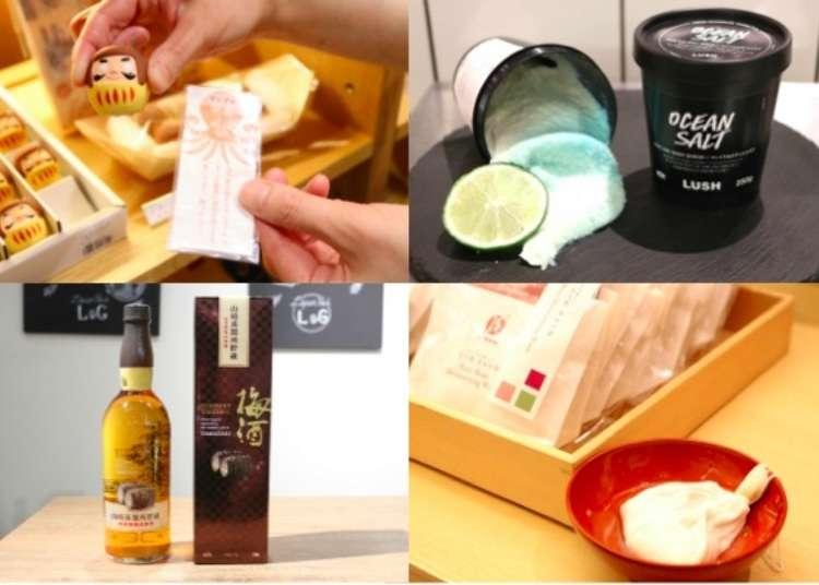 Top 12 Most Popular Osaka Souvenirs at Namba Parks Shops