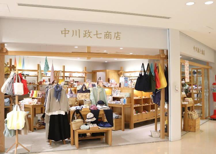■High-quality, sophisticated Japanese products at Nakagawa Masashichi Shoten (5F)