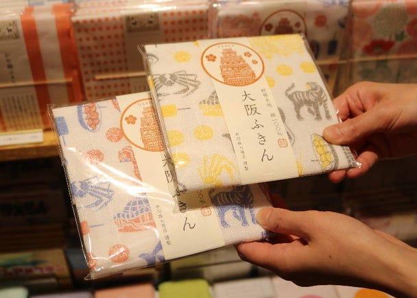 5. Osaka Fukin