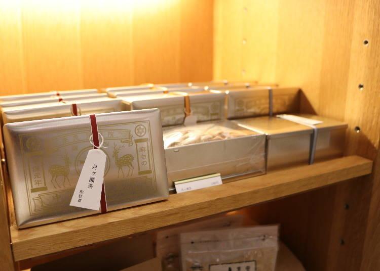 6. Tsukigase tea (canned)