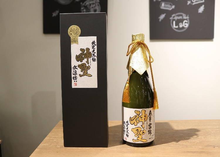 8. Shinsei ice-chilled Yamada Nishiki Junmai Daiginjo