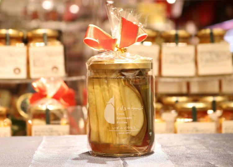 10. Japanese style mizunasu pickle mix