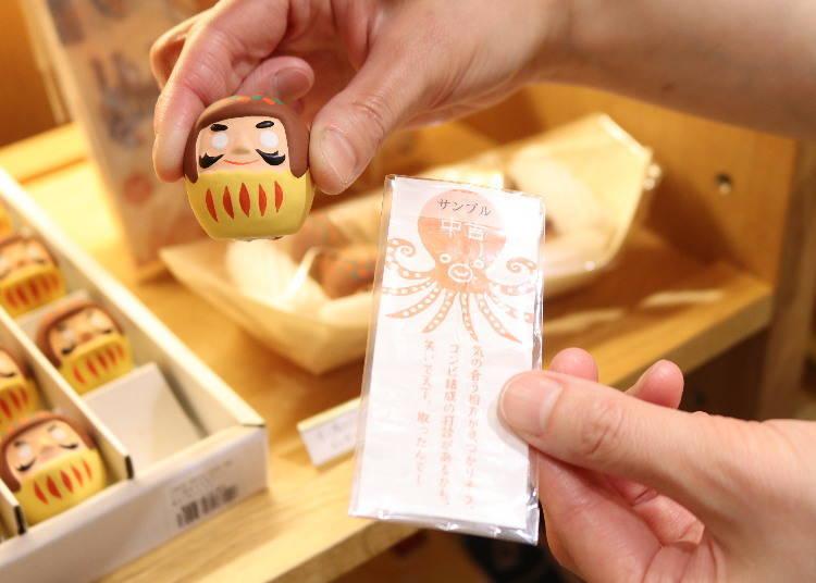 7. 다코야키 다루마 미쿠지