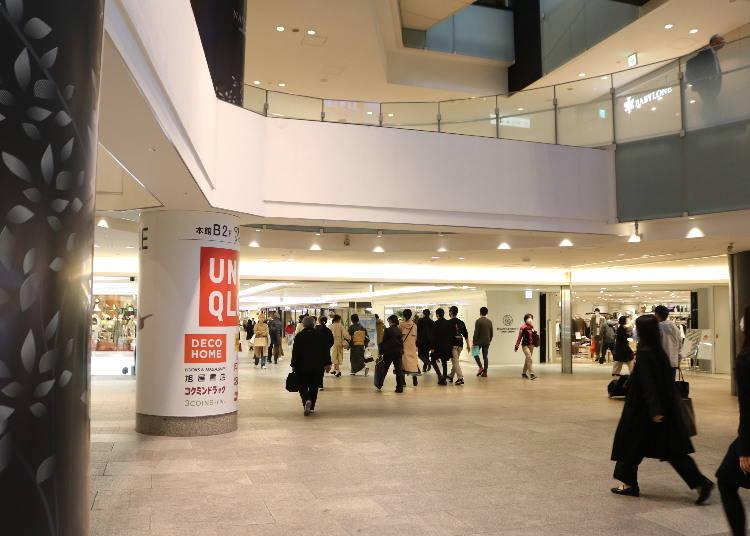 What Is Namba CITY Mall?