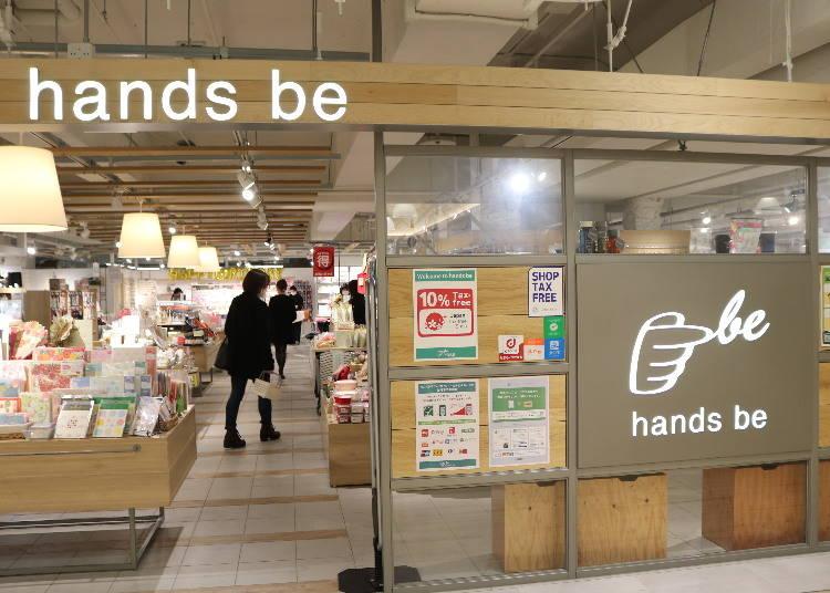 1.hands be(南館2F)