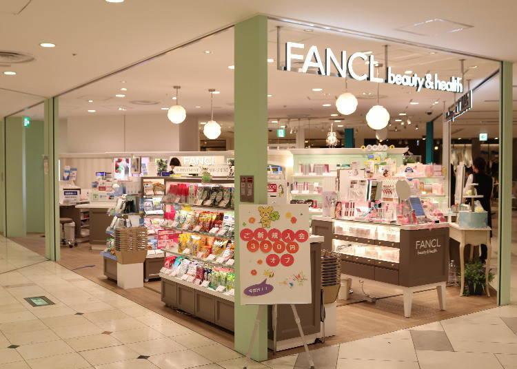 難波CITY推薦店家②FANCL beauty&health(本館B1F)