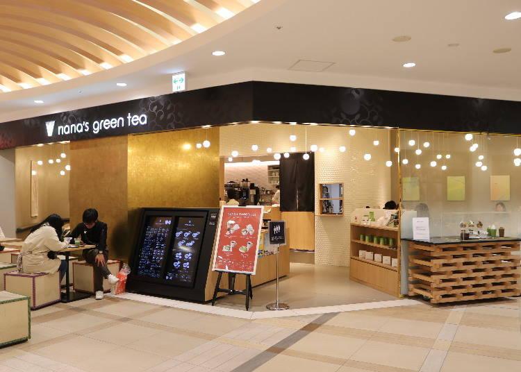 難波CITY推薦店家⑤nana's green tea(本館B2F)