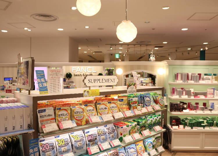 Additive-Free Cosmetics: FANCL beauty&health (Main Building B1F)