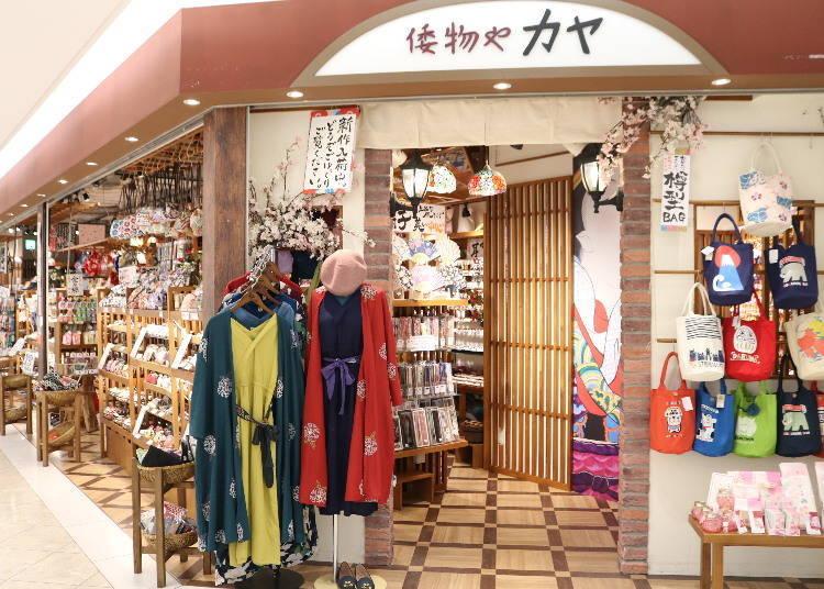 For Japanese Goods: Wamonoya Kaya (Main Building B2F)