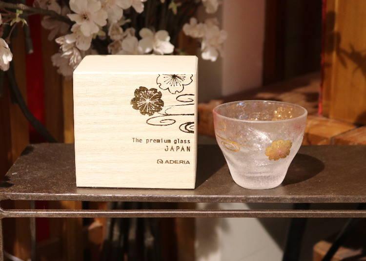 13. Sakura Mizumon Glass