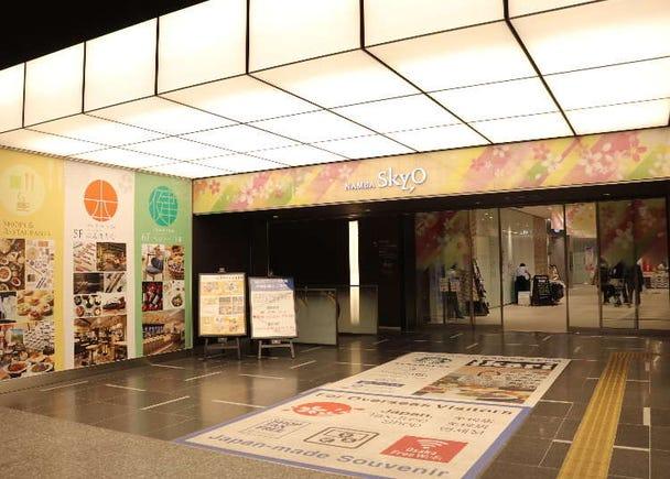 Namba SkyO: Awesome Osaka Souvenirs With Japan's High Quality