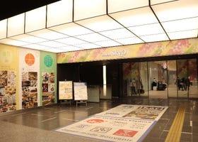 大阪難波SkyO攻略:必逛商店、交通方式、優惠服務