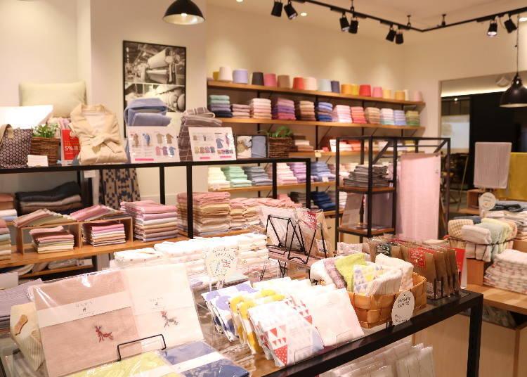 2. Towel Factory Hiorie