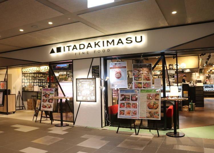 4. ITADAKIMASU FOOD HALL (5F)