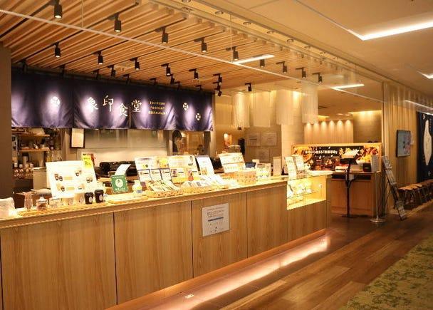 5. Zojirushi Cafeteria (6F)