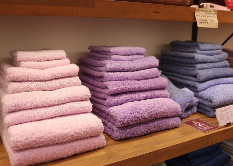 3. Classy Hotel Style Towel