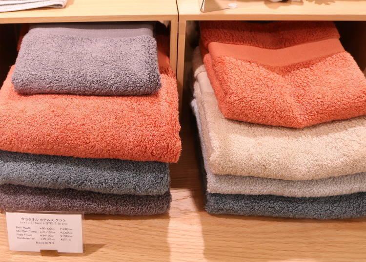 4. Imabari Towel HOTEL'S Grand