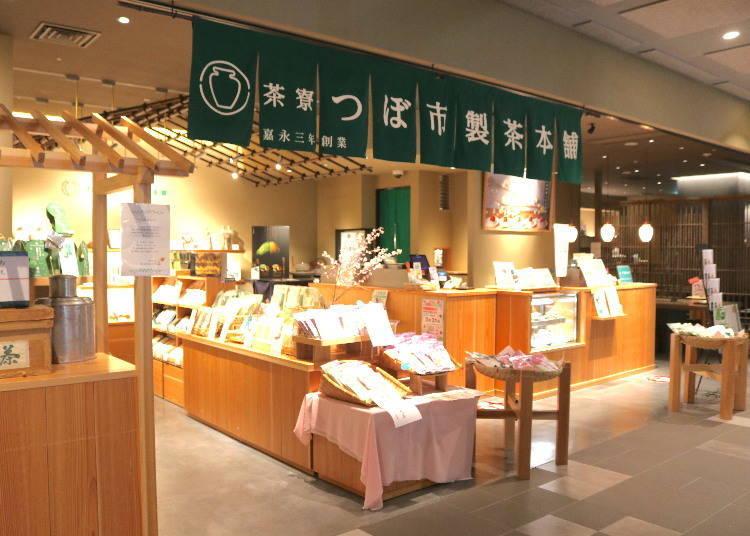Fresh, Fragrant Specialty Teas: Tsuboichi Seicha Honpo (5F)