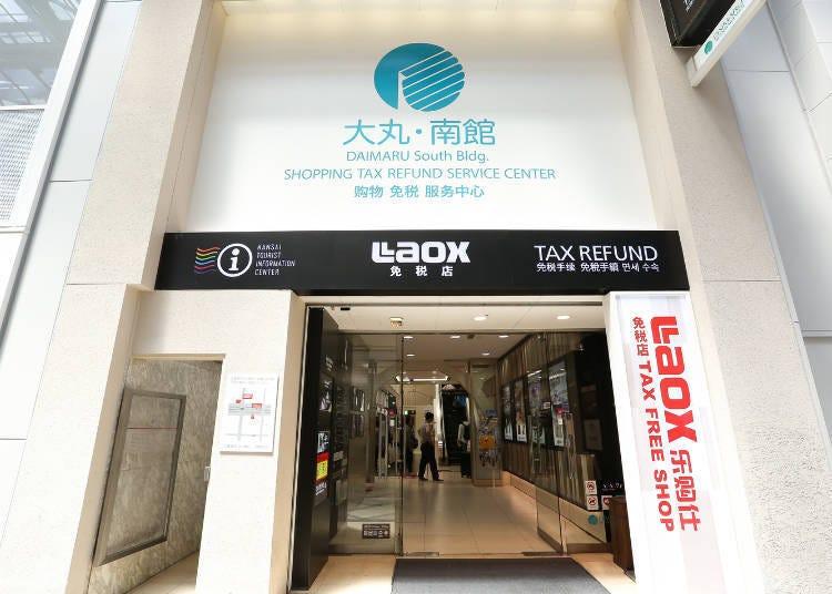 大阪免稅店推薦1)laox大丸心齋橋店