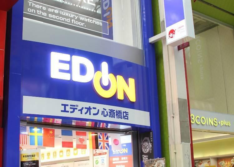 大阪免稅店推薦2)EDION心齋橋店
