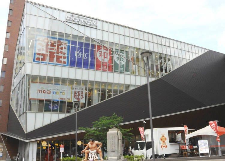 大阪免稅店推薦4)DOTON PLAZA