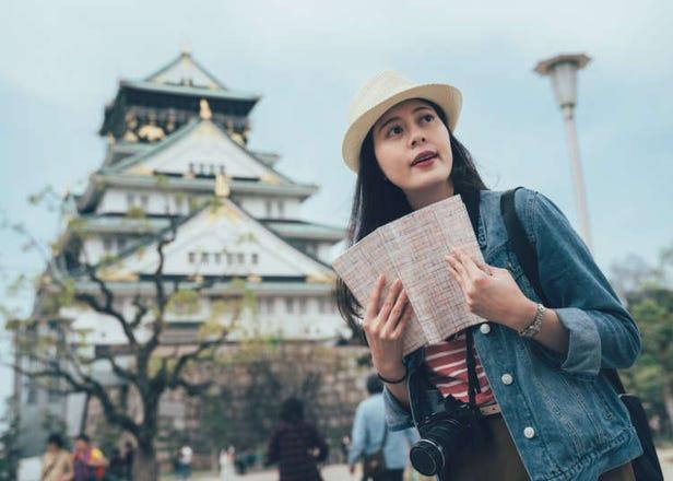 Bus & Shinkansen: Tokyo to Osaka Ultimate Transport Guide