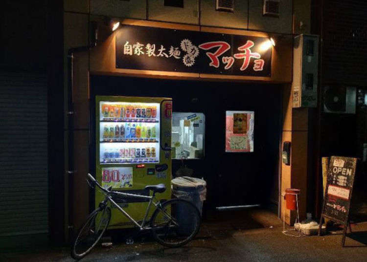 This Tiny Osaka Shop Serves Giant Portions of Ramen – And Locals Can't Keep Away!