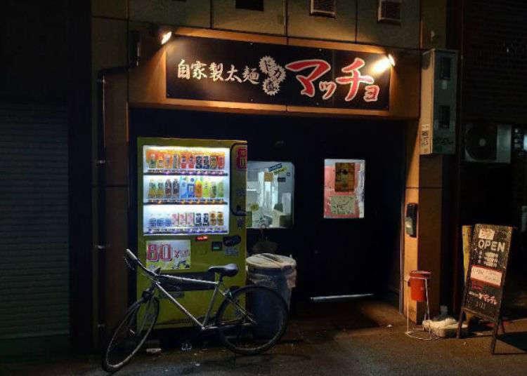오사카 맛집 - 우라난바 라멘 가게 맛초에 가다!