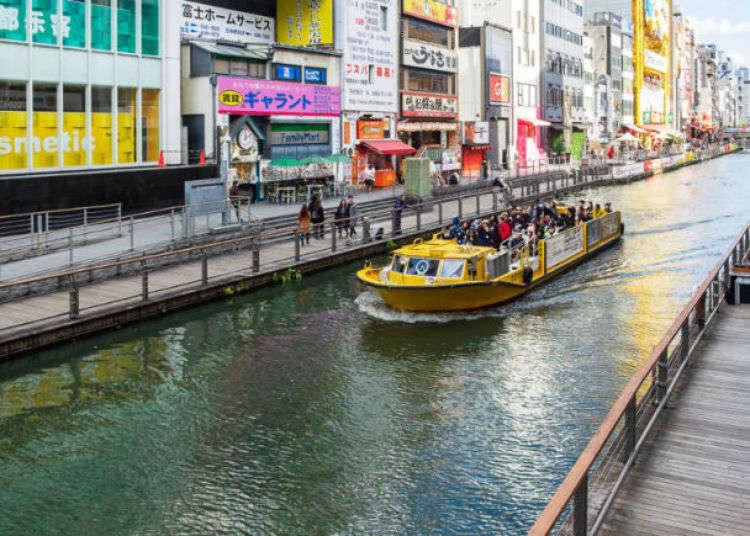 오사카 여름 여행중 해볼만 한 것 10가지